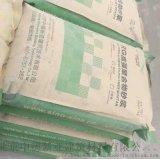 运城RG高强聚合物砂浆强度等级 砂浆密度