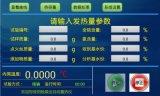 砖厂热卡仪 砖坯发热量检测仪 煤矸石大卡机