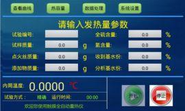 磚廠熱卡儀 磚坯發熱量檢測儀 煤矸石大卡機