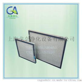 新疆乌鲁木齐高温玻纤棉初效板式滤网过滤器