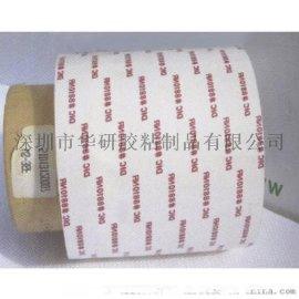 DIC防水泡棉-DIC双面胶-DIC代理