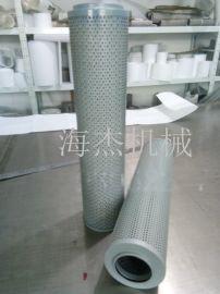 不锈钢TFBX-45×10吸油过滤器滤芯