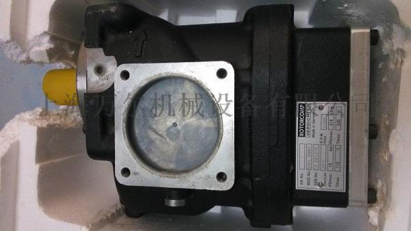 BSL128宁波机头(BOSI) 55KW
