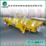 杭州轨道平台车 非标定制低压轨道车两相