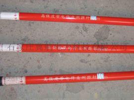 冀航制造伸缩式测高杆 5米测高杆 高枝锯剪 加工定制 绝缘测高杆