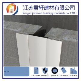 不锈钢伸缩缝材料厂家