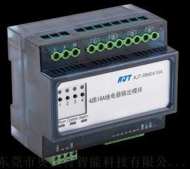 厂家低价供应4路智能照明 6路继电器控制模块 灯控系统酒店RCU一体机 调光系统 智能家居