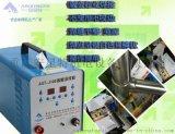 云南不锈钢焊机,昆明薄板焊接机厂家直销