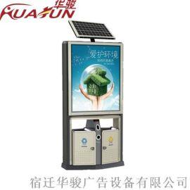 不锈钢太阳能灯箱**环保广告垃圾箱动感果皮箱定制