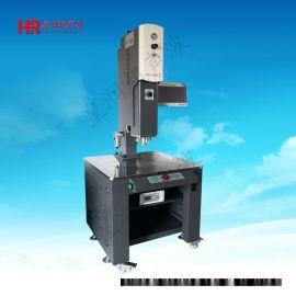 高精密能量式超声波焊接机