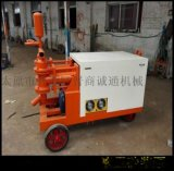 砂浆注浆泵北京液压式砂浆泵厂家机械师砂浆泵