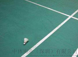 广东羽毛球地板 羽毛球PVC地板胶 羽毛球场灯光