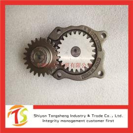 东风康明斯4D107发动机机油泵4939587配件