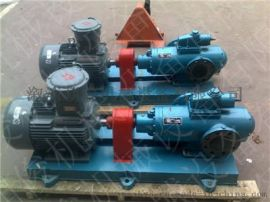 原装三螺杆泵SPF20R46G10FW21点火泵