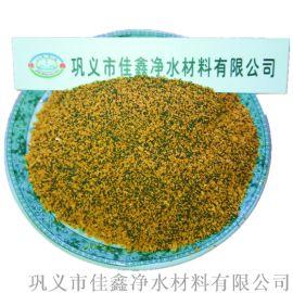 河南生产厂家 聚合硅酸铝铁 污水处理剂 絮凝剂