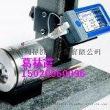 手持式粗糙度仪 S-116/128