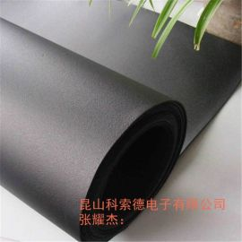 温州PE泡棉、XPE泡棉、IXPE泡棉厂家定制