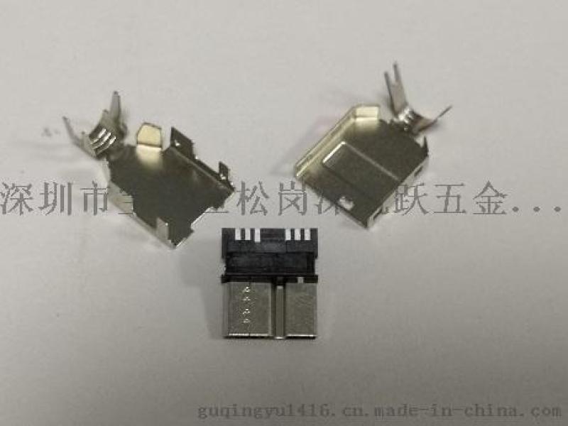 MICRO 3.0焊線式9P公頭厚度3.0-5.0