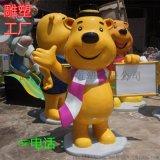 武汉玻璃钢卡通动物雕塑厂家13437156698