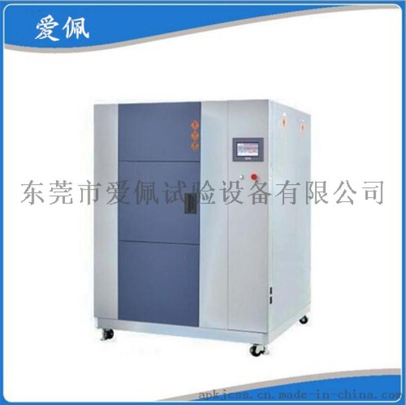 高低温循环冲击测试箱、高低温冲击试验箱厂家