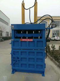 海宁废金属立式液压打包机型号