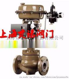 ZXM-16C、ZXM-16P气动薄膜套筒调节阀