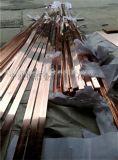 QSn6.5-0.4锡青铜厂家