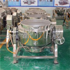 厂家直销全不锈钢300L可倾式蒸汽化糖夹层锅,