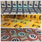 上海反光标志牌厂家定制铝制标牌|交通安全反光标识牌