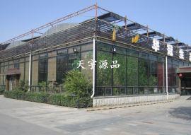 生态园餐厅 生态餐厅 温室餐厅设计施工