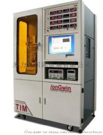 Longwin TIM LW-9389稳态热流法导热测试仪台湾瑞领进口热阻测试仪热传导系数
