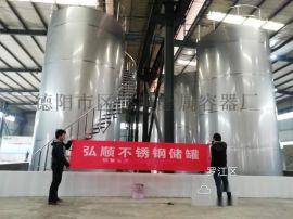 四川生产不锈钢储罐公司,四川不锈钢储罐制作