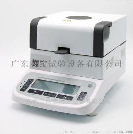 快速水份测试仪科宝制造快速水份测定仪