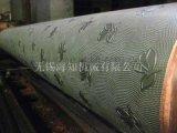 無錫海知機械 餐巾紙壓花輥 網紋輥 印刷配件