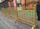 道路黄金护栏,黄金护栏