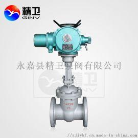 多回转电动闸阀法兰式过水 Z941H-16C