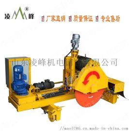 双利手动切割机,半自动切割机,混凝土切割机
