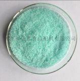 厂家直销医药级七水硫酸亚铁