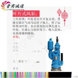 江苏浮杆式风泵节能涡轮式风泵服务保障