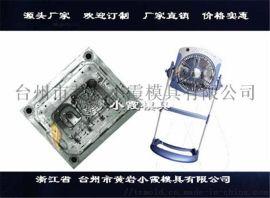 空调扇模具开模注塑加工