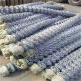 绿化勾花网,包塑勾花网,四川勾花网,成都勾花网厂家