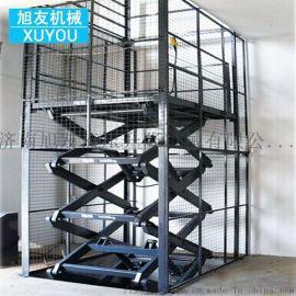 固定剪叉式升降机大吨位举升机剪叉升降货梯货物提升机