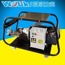 建筑行业钢筋喷砂除锈清洗用高压清洗机