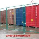 綠色鐵絲護欄網 養殖護欄網 外牆掛鐵絲網