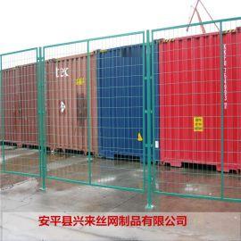 绿色铁丝护栏网 养殖护栏网 外墙挂铁丝网