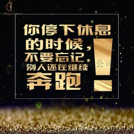 北京洗衣液批发推荐沐贵人