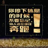 北京洗衣液批發推薦沐貴人