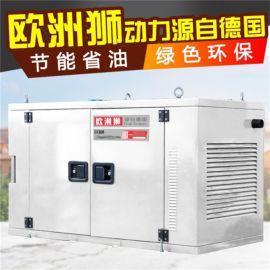 水冷静音12kw柴油发电机