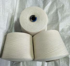 纯棉纱8支 粗支纱线 c8s 全棉纱 8支纯棉纱