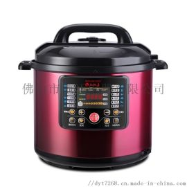 红双喜电压力锅厂家12L商用智能全自动压力锅大容量
